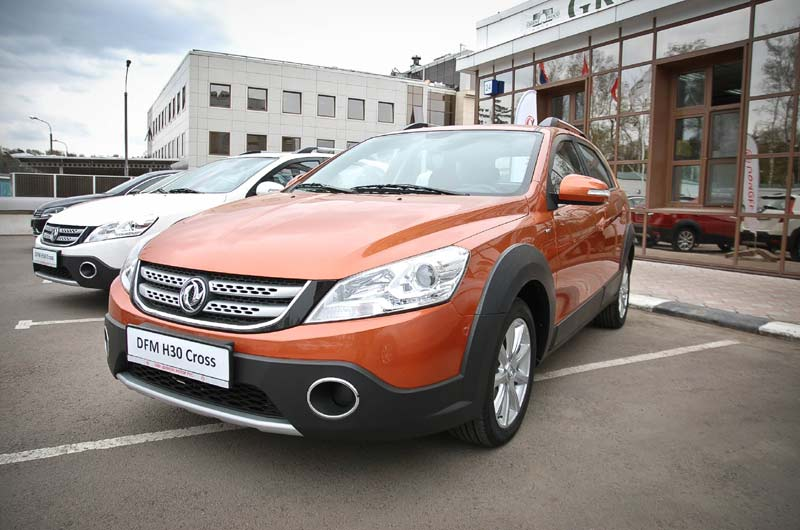 DongFeng H30 1.6 2014 photo - 11