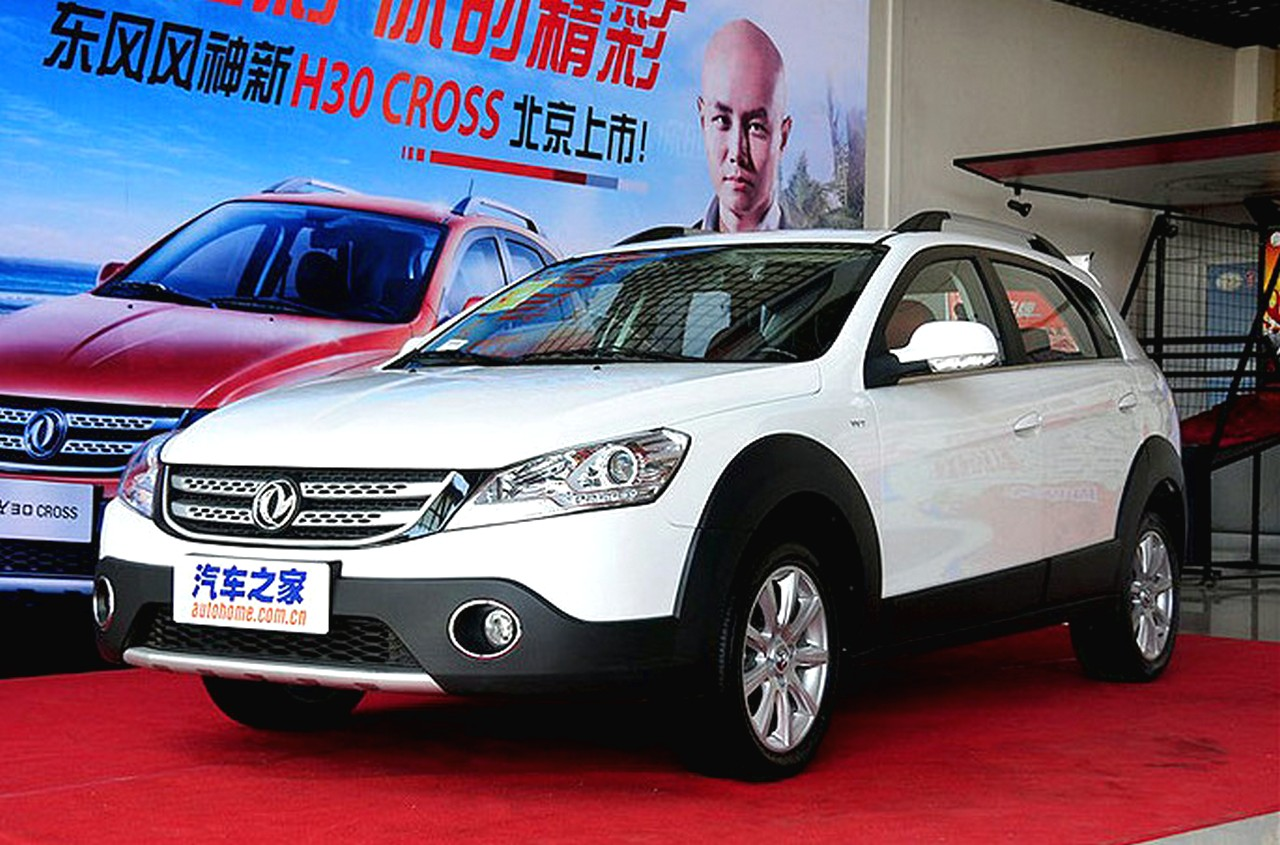 DongFeng H30 1.6 2014 photo - 7