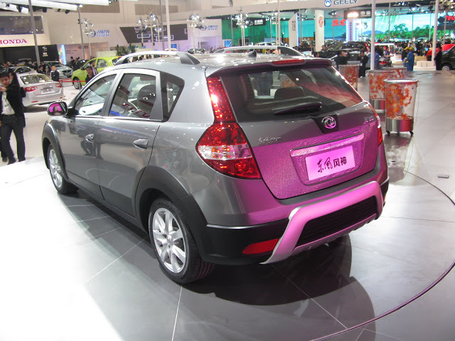 DongFeng H30 1.6 2013 photo - 9