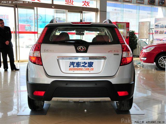 DongFeng S30 1.6 2011 photo - 3