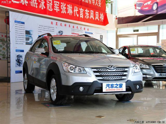 DongFeng S30 1.6 2011 photo - 9