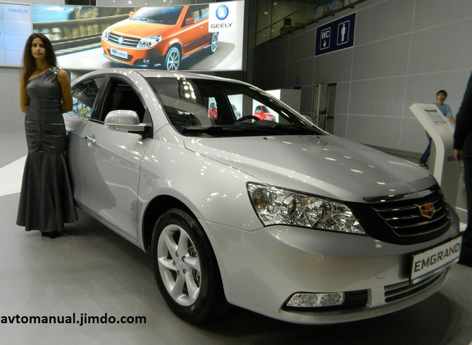 Geely Emgrand 1.8 2010 photo - 11