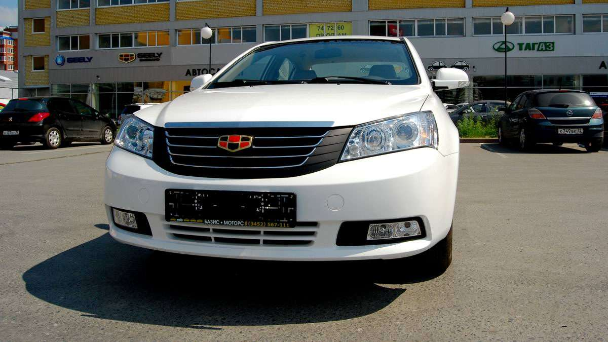Geely Emgrand 1.8 2012 photo - 10