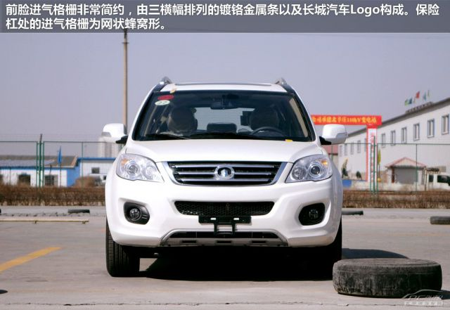 Great Wall H6 2.0 2007 photo - 4