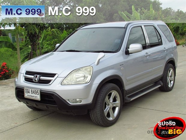 Honda CR-V 2.0 2002 photo - 11