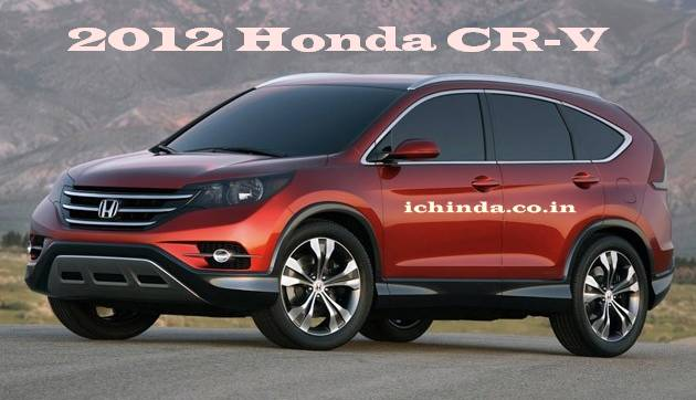 Honda CR-V 2.4 2012 photo - 2