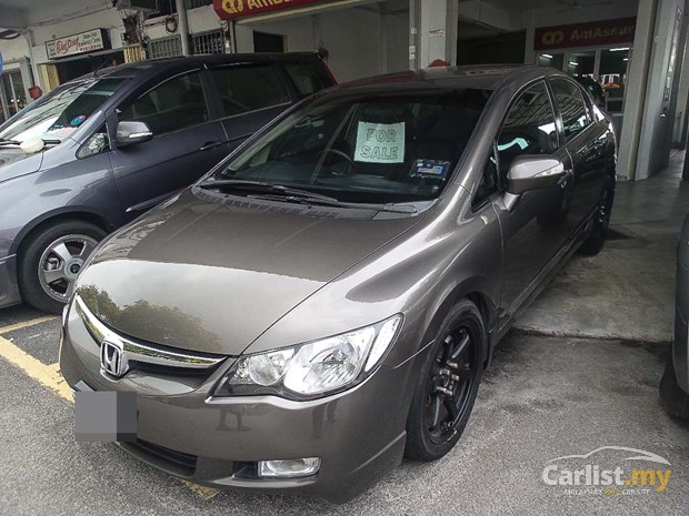 Honda Civic 2.0 2006 photo - 1