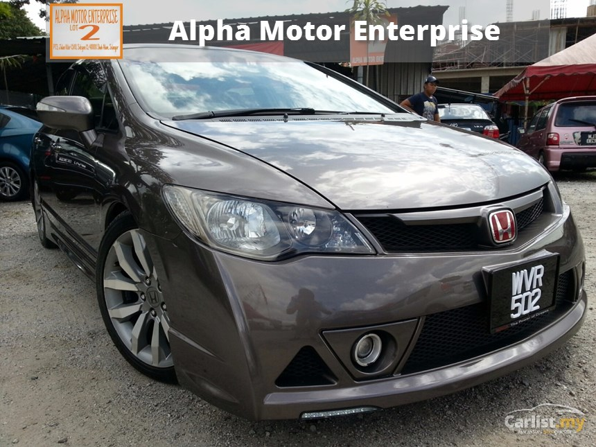 Honda Civic 2.0 2011 photo - 1