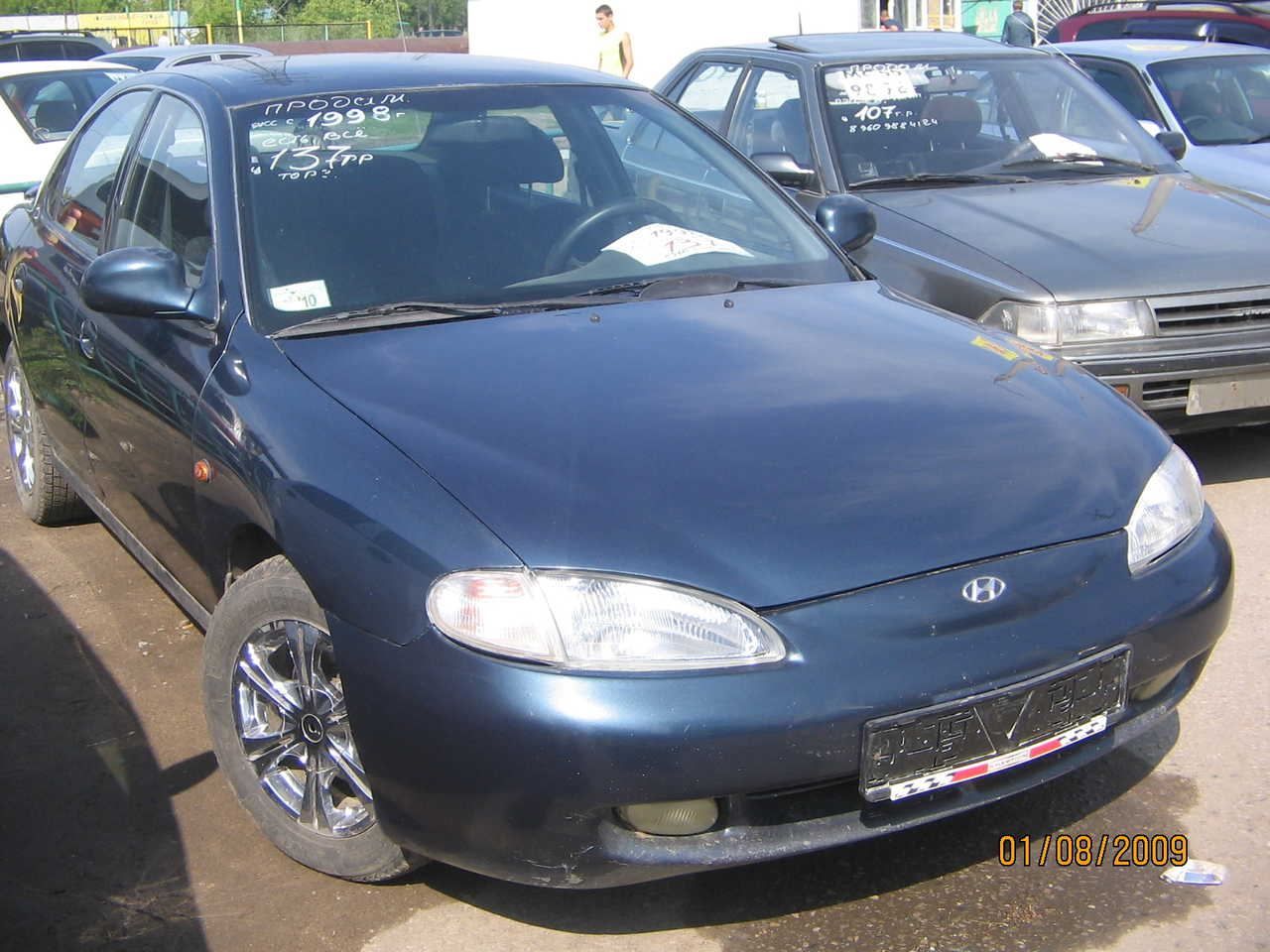Hyundai Elantra 2.0 1998 photo - 1