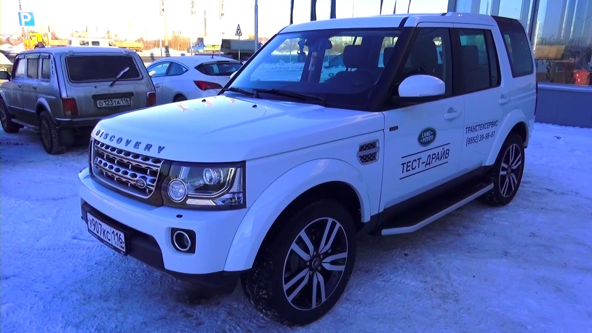 Land Rover Discovery 3.0 2014 photo - 9