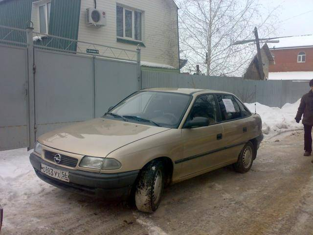 Opel Astra 1.4 1997 photo - 2