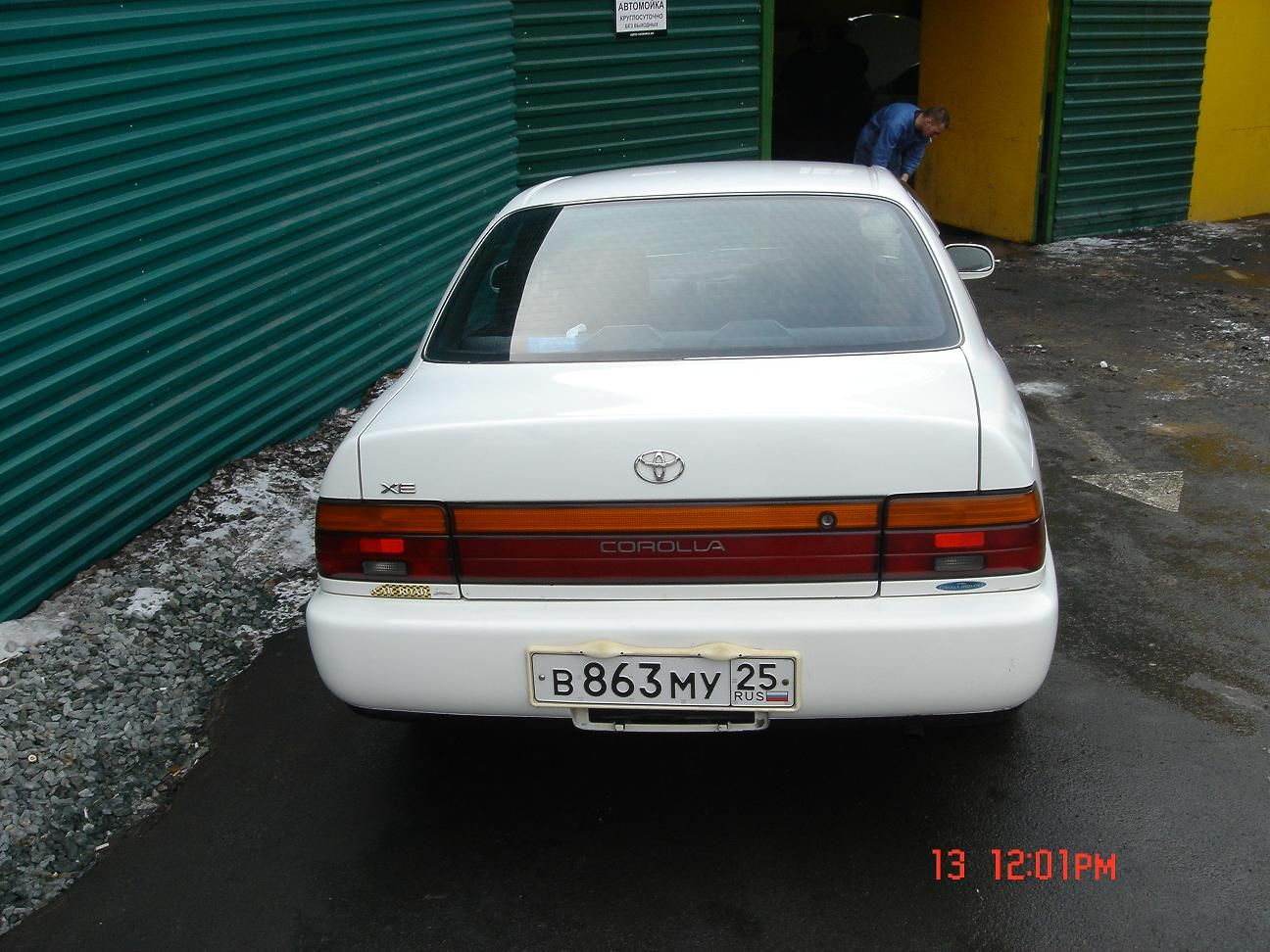 Toyota Corolla 1.8 1992 photo - 7