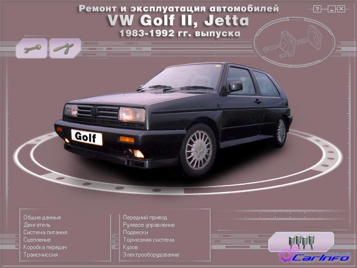 Volkswagen Jetta 1.6 1992 photo - 12